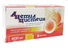 Ацетилцистеин 600мг №12 таблетки шипучие (лимон)