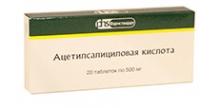Ацетилсалициловая кислота 500мг №20 таблетки