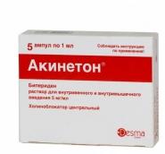 Акинетон 5мг/мл раствор для инъекций ампулы 1мл 5 шт.