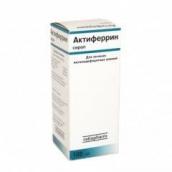 Актиферрин сироп 100мл