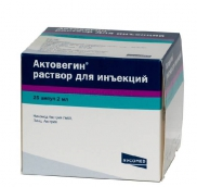 Актовегин 40мг/мл раствор для инъекций 2мл №25 ампулы