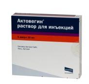 Актовегин 40мг/мл раствор для инъекций 5мл №10 ампулы /Сотекс/