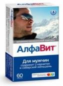 АлфаВит Для мужчин витамины таблетки 60 шт.