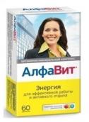 АлфаВит Энергия витамины  таблетки 60 шт.