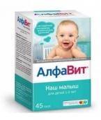 АлфаВит Наш малыш витамины  саше 45 шт.