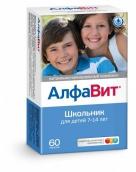 АлфаВит Школьник витамины таблетки 60 шт.