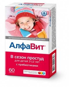 Алфавіт В сезон застуд для дітей вітаміни таблетки 60 шт.