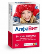 АлфаВит В сезон простуд витамины таблетки 60 шт.