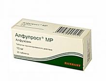 Алфупрост МР 100мг таблетки 30 шт.