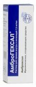 Амброгексал 7,5мг/мл раствор для приема внутрь и ингаляций 50мл