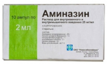 Аминазин ампулы 2,5% раствор для инъекций 2мл 10 шт.