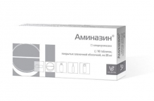 Аминазин таблетки п/о 25мг 10 шт.