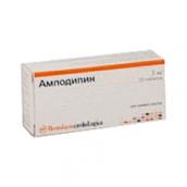 Амлодипин 5мг №20 таблетки /Hemofarm/