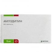 Амлодипин 5мг №60 таблетки /Вертекс/