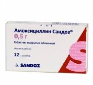 Амоксициллин сандоз 500мг №12 таблетки