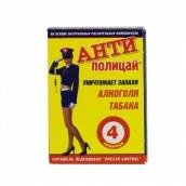 Анти-полицай №4 карамель леденцовая
