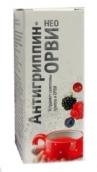 Антигриппин ОРВИ НЕО 500мг+10мг+100мг №12 таблетки шипучие (лесные ягоды)