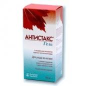 Антистакс гель охлаждающий с двойным эффектом 125мл