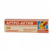 Артро-актив 20г бальзам согревающий