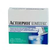 Аспирин Комплекс 3,5475г порошок №10 пакеты