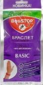Багстоп браслет от комаров Basic №1