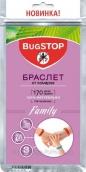 Багстоп браслет от комаров Фэмили №3