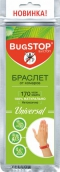 Багстоп браслет от комаров Универсал №2