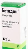 Бетадин 10% раствор для местного и наружного применения 120мл