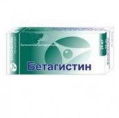 Бетагистин 24мг №60 таблетки