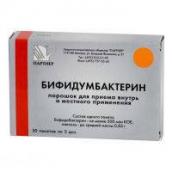Бифидумбактерин 5доз порошок №30 пакетики