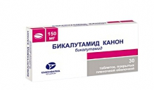 Бикалутамид Канон 150мг №30 таблетки