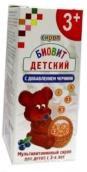 Биовит Черника сироп детский 100мл с 3-х лет