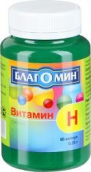 Благомин Витамин Н (биотин) №90 капсулы