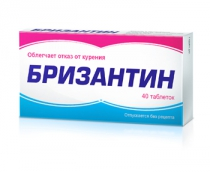 Бризантин №40 таблетки для рассасывания