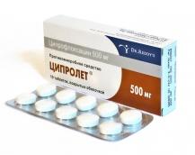 Ципролет 500мг №10 таблетки