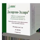 Даларгин-Эллара 1мг лиофилизат для приг. раствора для инъекций №10 ампулы