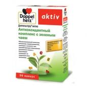 Доппельгерц актив антиоксидантный комплекс с зеленым чаем 600мг №30 капсулы
