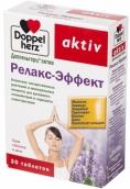 Доппельгерц актив релакс-эффект №30 таблетки
