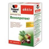 Доппельгерц актив венопротект 289мг №60 таблетки