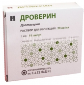 Дроверин 2% 2мл №10 амп.