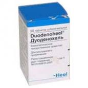 Дуоденохель №50 таблетки