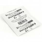 Энтеродез порошок для раствора 5г №1 пакетик