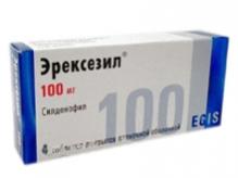 Эрексезил 100мг №4 таблетки