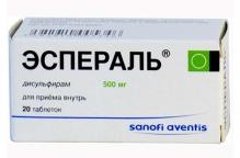 Эспераль 500мг №20 таблетки