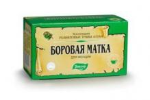 Эвалар Боровая матка (ортилия однобокая) трава 2г №20 фильтр-пакеты