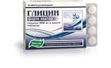 Эвалар Глицин Форте №20 таблетки