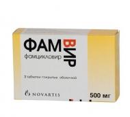 Фамвир 500мг №3 таблетки