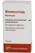Фликсотид 250мкг/доза аэрозоль для ингаляций дозированный 60доз флакон