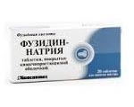 Фузидин натрий 250мг №20 таблетки