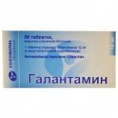 Галантамин 12мг №56 таблетки